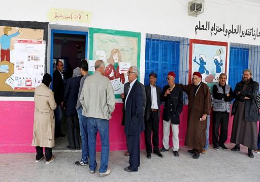 التونسيون يتجهون إلى صناديق الاقتراع لاختيار رئيس جديد للبلاد