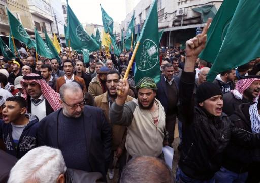 """بيان سياسي مُشترك في الأردن يُحذّر من """"انفجار الأوضاع إذا استمرّ التصعيد الرسمي"""""""