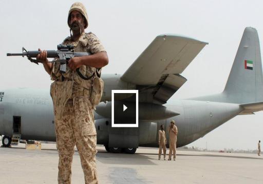 مصادر: أبوظبي تستنجد بإيران وروسيا للخروج من اليمن.. وكواليس الانسحاب مثيرة