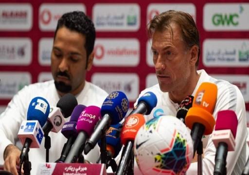 مدرب السعودية: لا بديل عن الفوز على البحرين