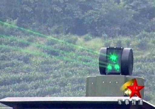 الصين تنفي تقارير عن إطلاق ليزر على طائرة أمريكية
