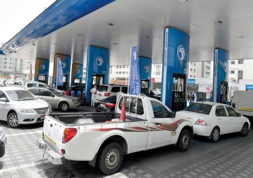 أدنوك للتوزيع تنفي وجود اختلاف في أنواع الوقود بالمحاطات