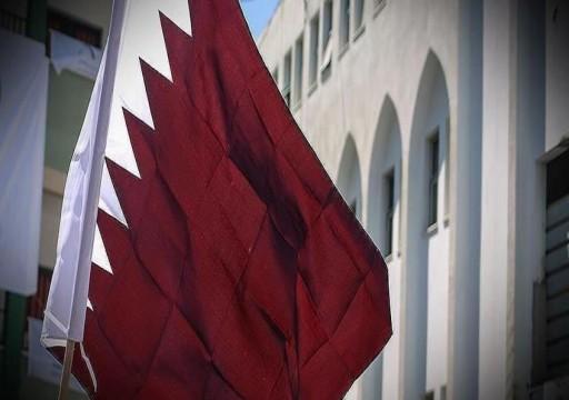 قطر تدين تصريحات وزير الأمن الإسرائيلي بشأن الأقصى