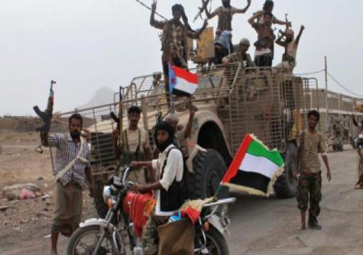 الحكومة اليمنية: سنتحرك دولياً لوقف الدعم الإماراتي عن الانفصاليين