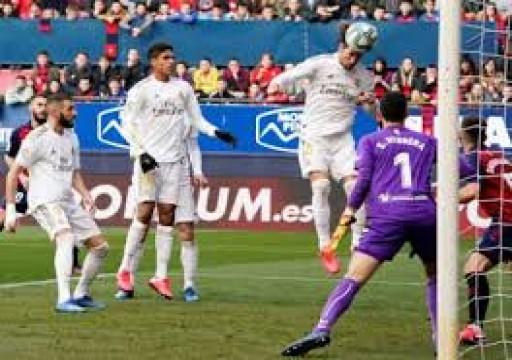 ريال مدريد يواصل تصدر الدوري الإسباني برباعية في شباك أوساسونا