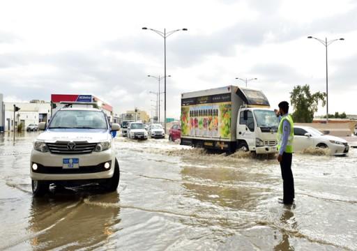 توقعات الأرصاد: أمطار رعدية على بعض المناطق
