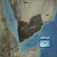 إندبندنت: استبدال احتلال بآخر في سقطرى..خرج الإماراتيون ودخل السعوديون