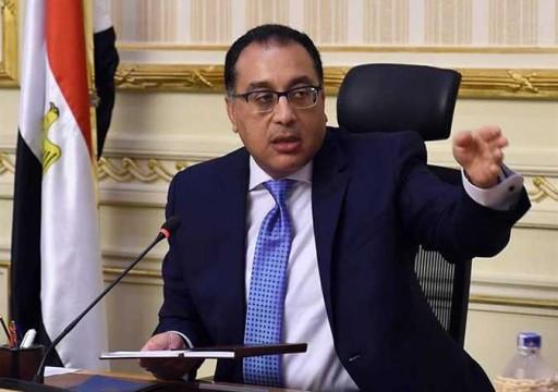 مصر تفرض حظر تجول جزئيا لمدة أسبوعين لاحتواء تفشي كورونا