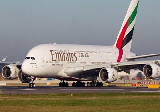 """""""طيران الإمارات"""" تتيح رحلات لجميع الوجهات مطلع يوليو"""
