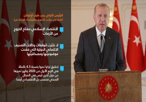 أردوغان: نتطلع لإسطنبول مركزا للتمويل الاسلامي
