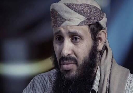 تنظيم القاعدة يؤكد مقتل زعيمه في جزيرة العرب قاسم الريمي