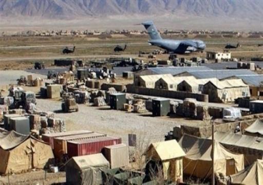 سقوط صواريخ على قاعدة جوية أمريكية في أفغانستان ولا إصابات