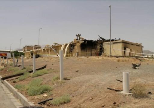 """إيران تعلن عن وقوع حادث بموقع نووي """"لا يشهد نشاطا"""""""