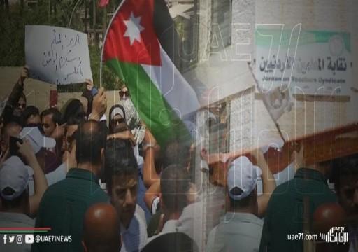 ما حقيقة الاتهامات لأبوظبي في إشعال الساحة الأردنية وحل جمعية المعلمين؟
