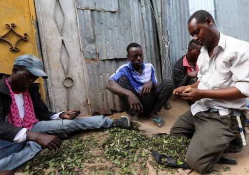 نقص القات بسبب كورونا يفاقم المشاكل الصحية في الصومال