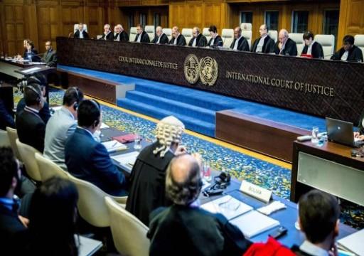 العدل الدولية ترفض طلب الإمارات باتخاذ إجراءات فورية ضد قطر