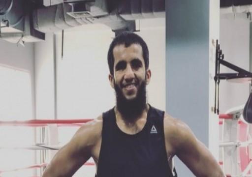 الاتحاد الإماراتي يمنع رياضياً كويتياً من المشاركة في بطولة بسبب لحيته