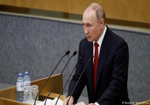 البرلمان الروسي يؤيد تعديلات دستورية تسمح لبوتين بالترشح للرئاسة مجدداً