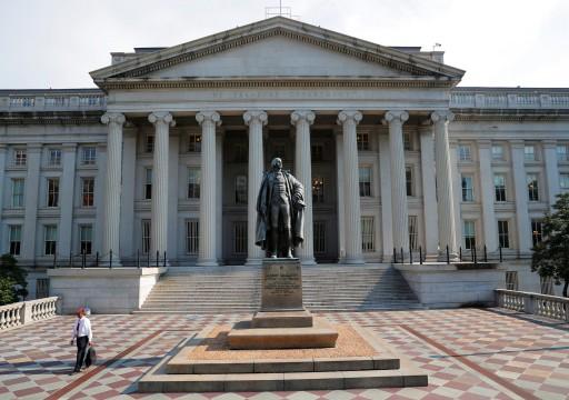 الخزانة الأمريكية تعتزم بيع سندات بقيمة 155 مليار دولار