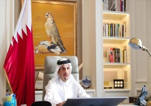 الدوحة: الحصار أضر بشعوب الخليج ومجلس التعاون