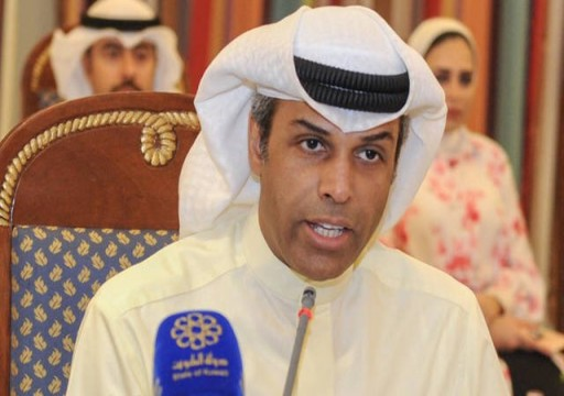 الكويت: ملتزمون بخفض الإنتاج حسب اتفاق أوبك +