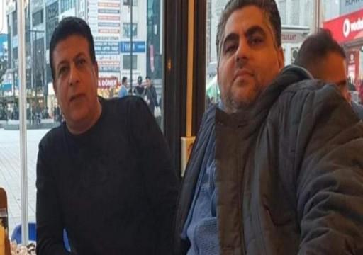 """صحيفة تركية تكشف تفاصيل جديدة حول """"خلية الإمارات"""""""