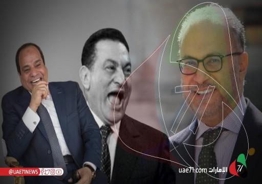 """محتالان أم حليفان.. مبارك والسيسي رجس علاقات أبوظبي الأمنية واستثماراتها """"السيادية"""" الخاسرة!"""