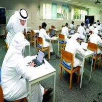 مشكلات تقنية في لجان «الامتحان الإلكتروني» في اليوم الأول من تطبيقه.. والتربية تبرر