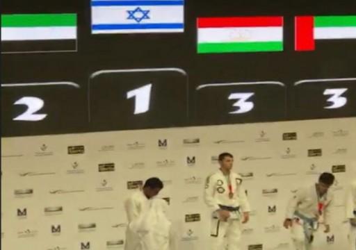 """برعاية """"أمن الدولة"""".. """"النشيد الوطني"""" لإسرائيل يعزف في أبوظبي بعد فوزها ببطولة رياضية"""
