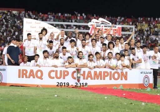 الزوراء يتوّج بلقب كأس العراق السادس عشر
