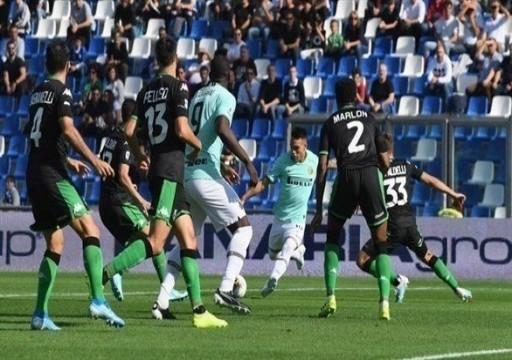 إنتر ميلان يعبر ساسولو بأربعة أهداف في الدوري الإيطالي