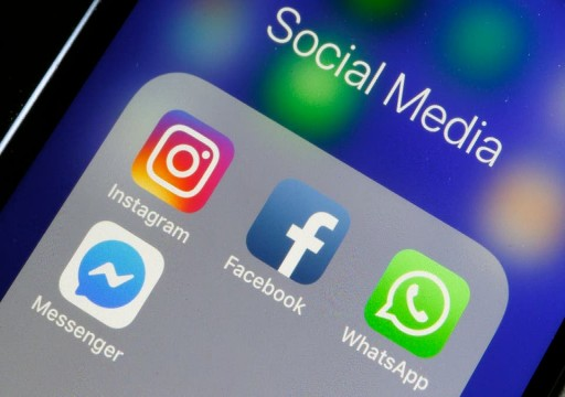 نيويورك تايمز: خطط فيسبوك لدمج واتساب وإنستغرام قد تفشل