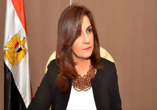 الأمم المتحدة تنتقد تهديد وزيرة مصرية بذبح المعارضين في الخارج
