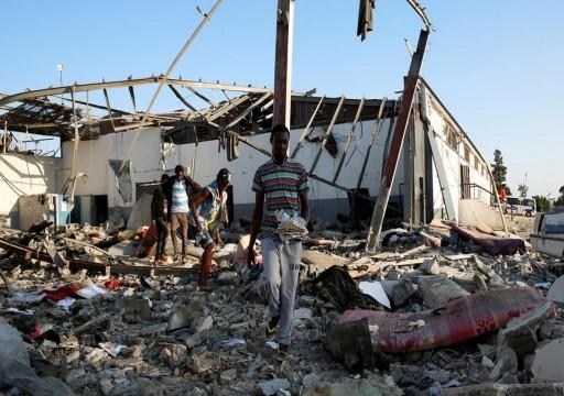 بي.بي.سي: الأمم المتحدة تبحث مسؤولية الإمارات عن قصف مركز للمهاجرين بليبيا