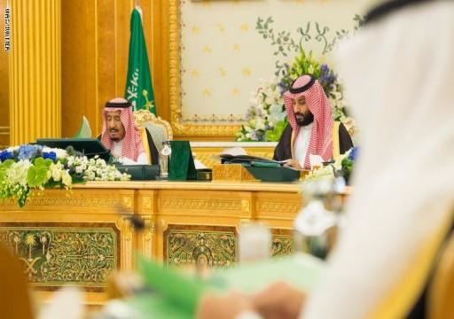 الوزراء السعودي يؤكد رغبة المملكة في تجنب الحرب واستقرار سوق النفط