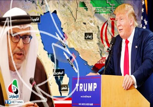 موقع بريطاني: أبوظبي سعت لبناء نفوذ بأمريكا عبر المال السياسي
