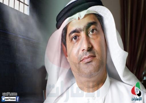 الناشط الحقوقي أحمد منصور يخوض إضرابا عن الطعام