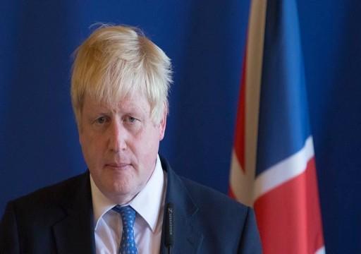 تايمز: جونسون يؤيد تشكيل بعثة أوروبية لتأمين الملاحة في الخليج