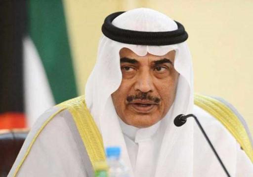 الكويت تريد إغلاق ملف مواطنيها المفقودين وكشف مصيرهم