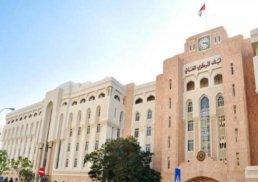 مصدران: سلطنة عمان تدبر قرضا مؤقتا بقيمة ملياري دولار