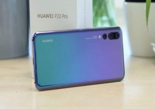 «هواوي» الصينية تتفوّق على «آبل» في سوق الهواتف