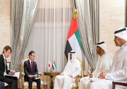 محمد بن زايد يستقبل وزير الاقتصاد والصناعة والتجارة الياباني