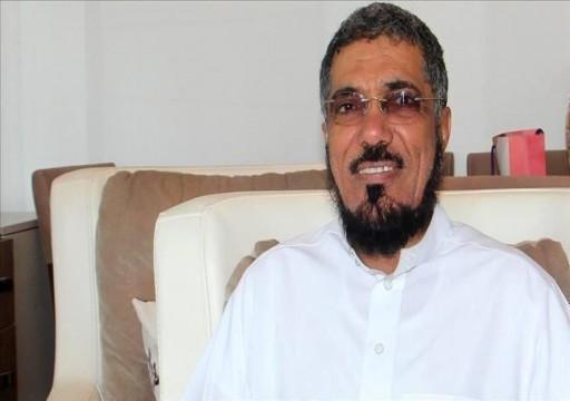 منصة حقوقية سعودية: سلمان العودة ممنوع من الاتصال بعائلته