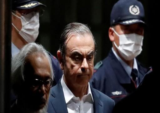 وكالة: غصن التقى مع الرئيس اللبناني بعد فراره من اليابان