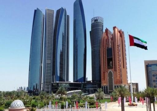 أبوظبي تعلن رداً جزئياً لإيجارات المطاعم ومنشآت السياحة