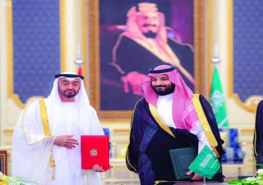 موقع أمريكي: محمد بن سلمان قد يعيد النظر في تحالفه مع محمد بن زايد!