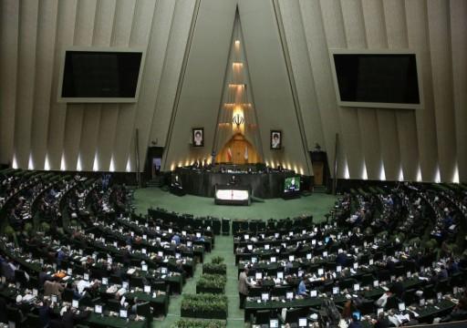 ارتفاع عدد النواب الإيرانيين المصابين بكورونا إلى 10