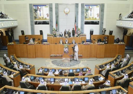 البرلمان الكويتي يستجوب وزير الخارجية بعد ترامب بشأن التطبيع