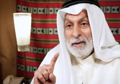 الكويت.. تضامن مع النفيسي بعد مثوله أمام المحاكم بتهمة الإساءة للإمارات