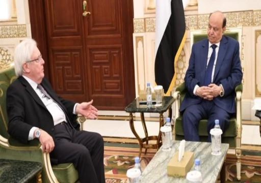 هادي يبحث مع غريفيث آفاق السلام المتاحة في اليمن